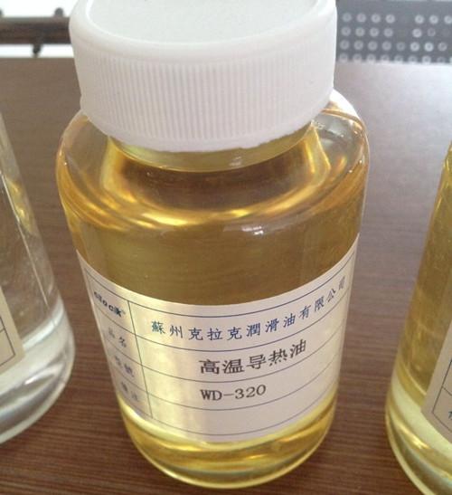 高温导热油WD-320_副本