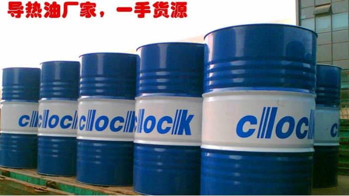 苏州高温导热油厂家哪个牌子好-克拉克