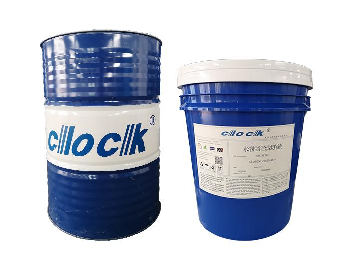 水溶性半合成切削液QX-5