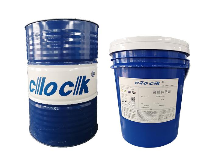 硬膜防锈油CT-90