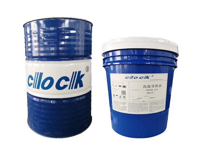高温导热油HD-350