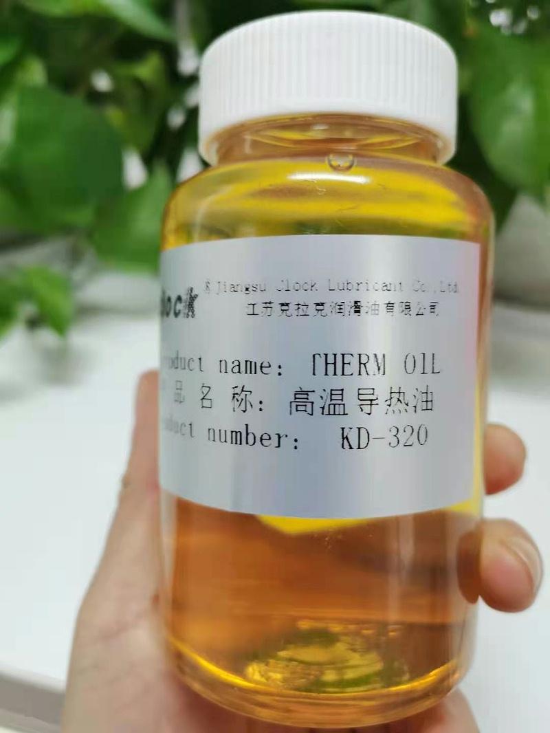 320合成导热油
