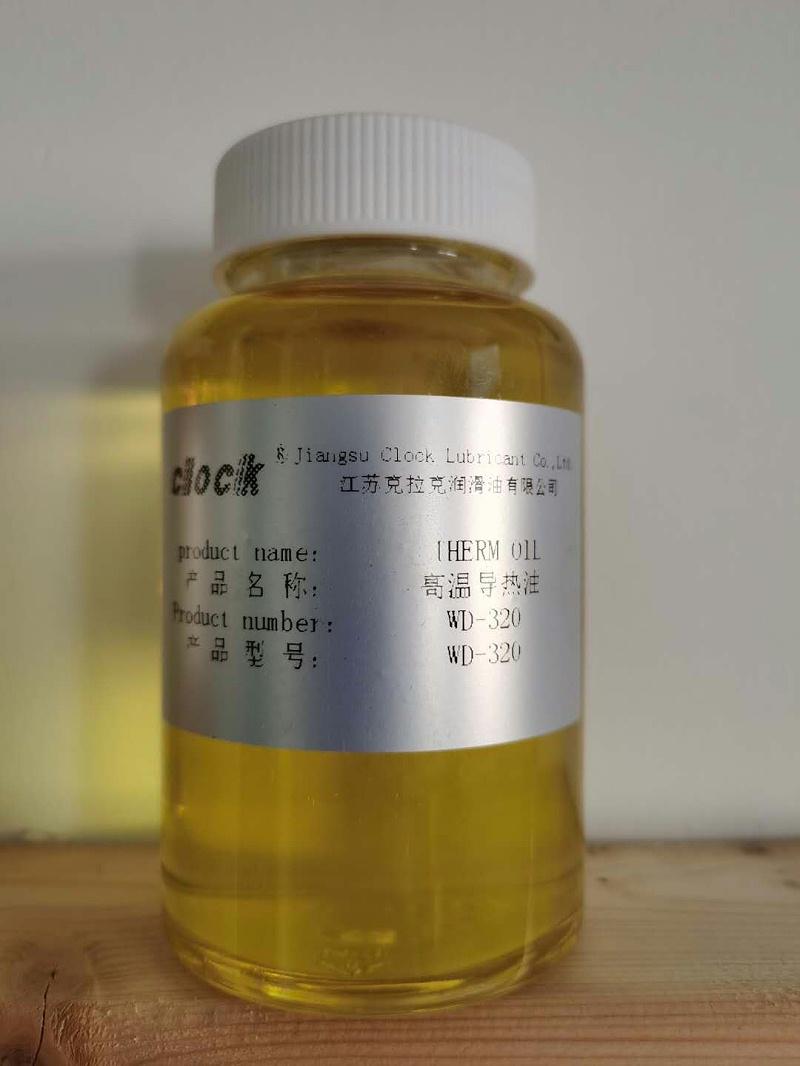 wd-320导热油
