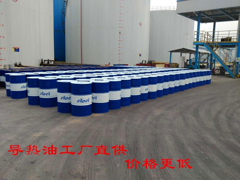 高温合成导热油生产厂家