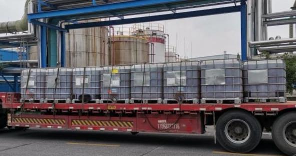 吨桶导热油