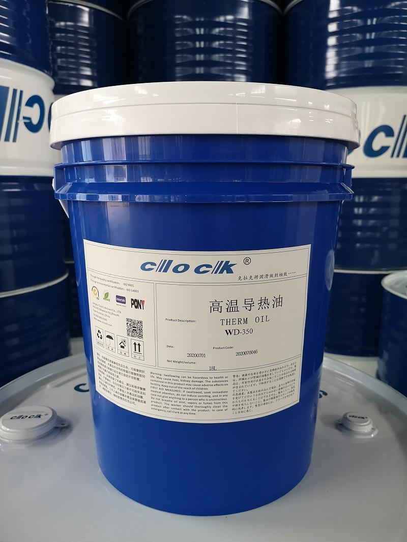 高温导热油WD-320